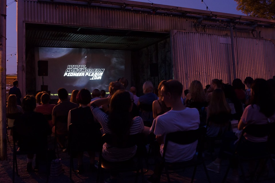 Open-air screening