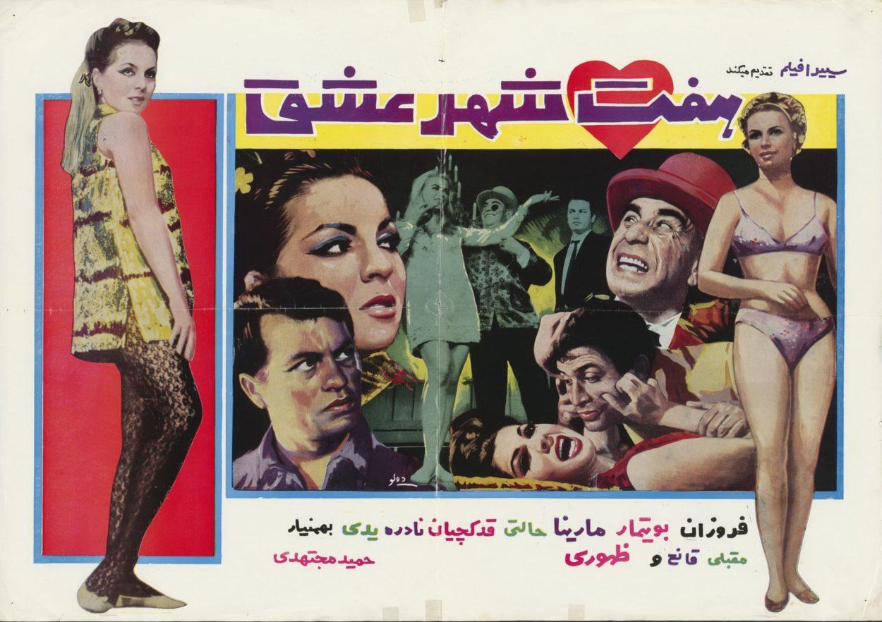 iranian women in cinema
