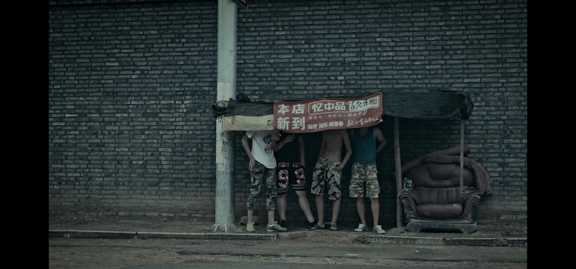 short film china